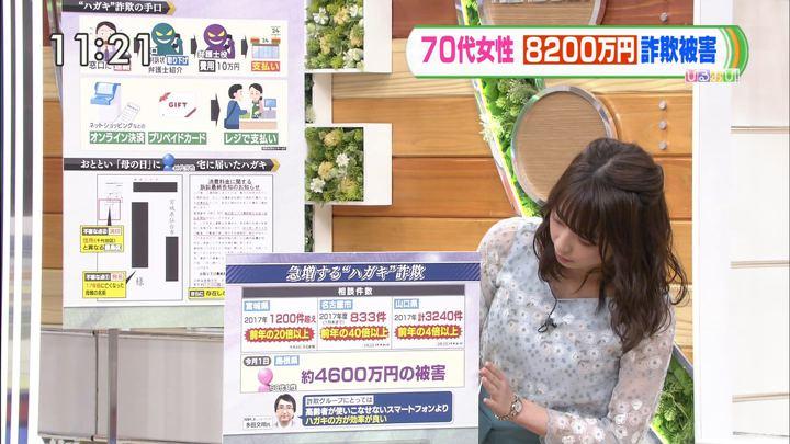 2018年05月15日宇垣美里の画像06枚目