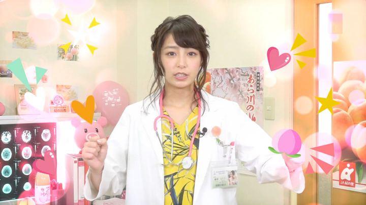 2018年05月23日宇垣美里の画像16枚目