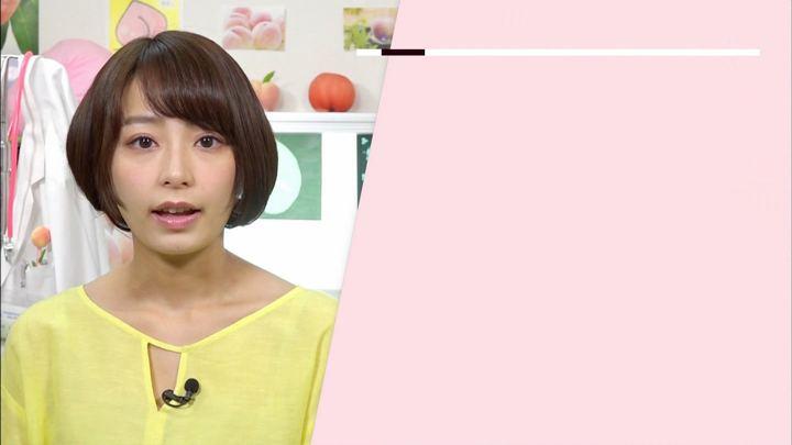 2018年06月04日宇垣美里の画像01枚目