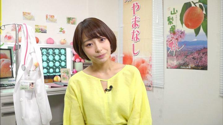 2018年06月04日宇垣美里の画像08枚目