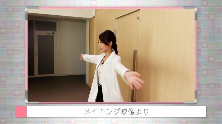2018年06月04日宇垣美里の画像12枚目
