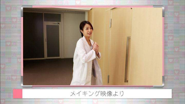 2018年06月04日宇垣美里の画像13枚目