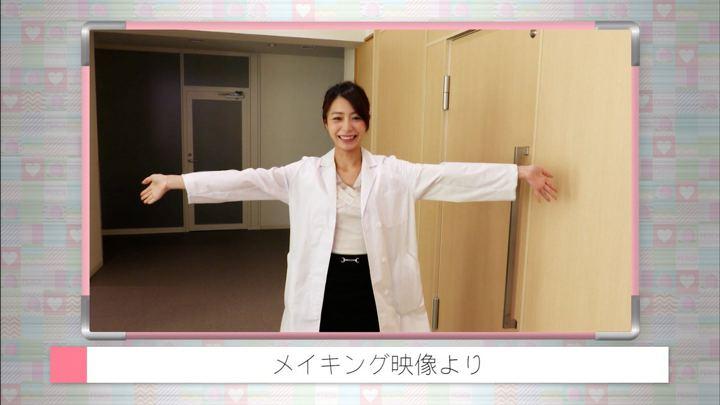 2018年06月04日宇垣美里の画像14枚目