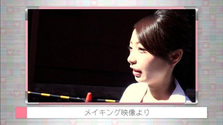 2018年06月04日宇垣美里の画像15枚目