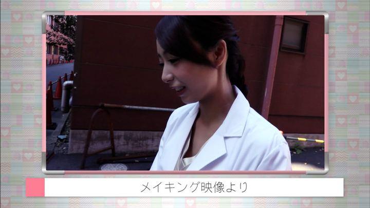 2018年06月04日宇垣美里の画像17枚目