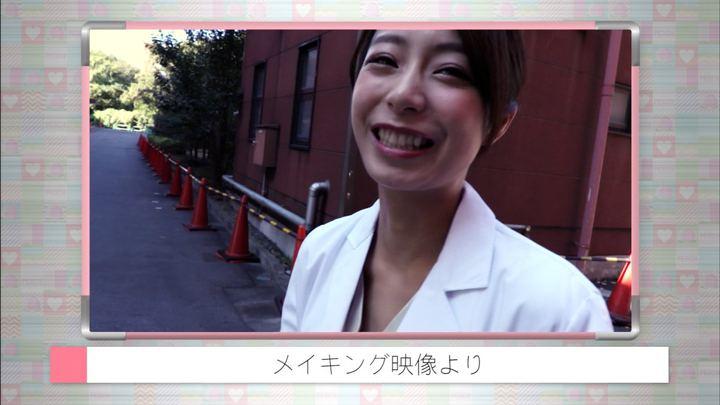 2018年06月04日宇垣美里の画像18枚目