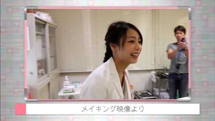 2018年06月04日宇垣美里の画像19枚目