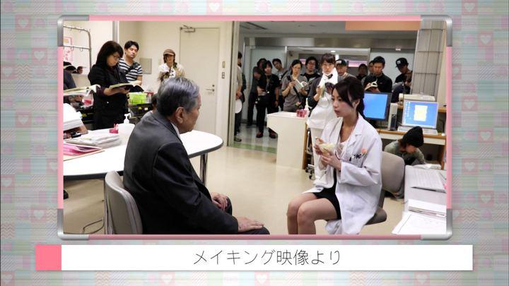 2018年06月04日宇垣美里の画像20枚目