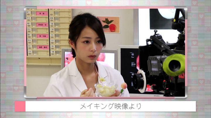 2018年06月04日宇垣美里の画像22枚目