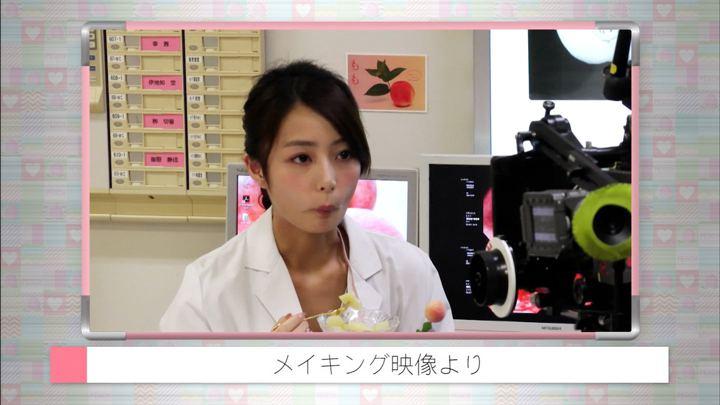 2018年06月04日宇垣美里の画像23枚目