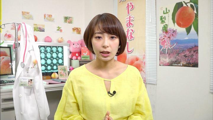 2018年06月04日宇垣美里の画像25枚目