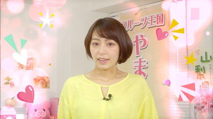 2018年06月04日宇垣美里の画像29枚目