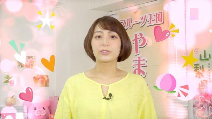 2018年06月04日宇垣美里の画像30枚目