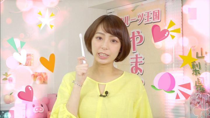 2018年06月04日宇垣美里の画像31枚目