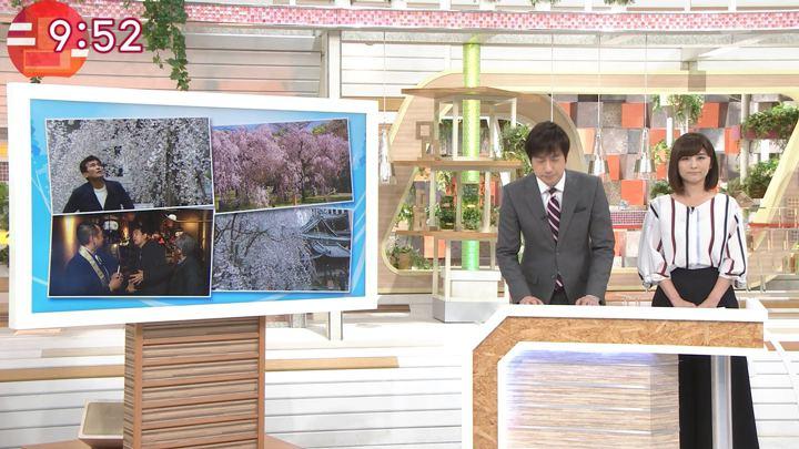 2018年03月30日宇賀なつみの画像13枚目