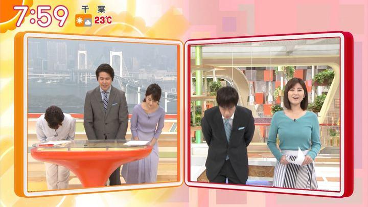 2018年04月04日宇賀なつみの画像01枚目