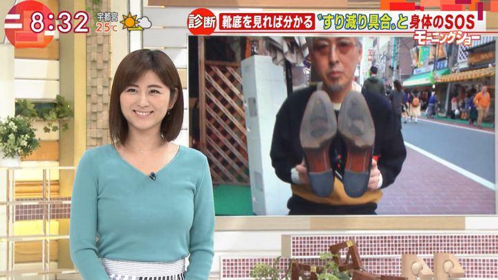 2018年04月04日宇賀なつみの画像10枚目