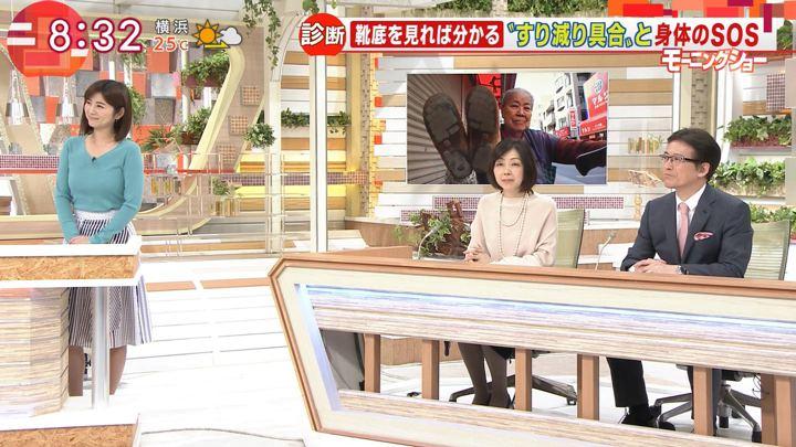 2018年04月04日宇賀なつみの画像11枚目