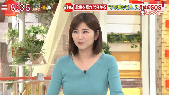 2018年04月04日宇賀なつみの画像16枚目