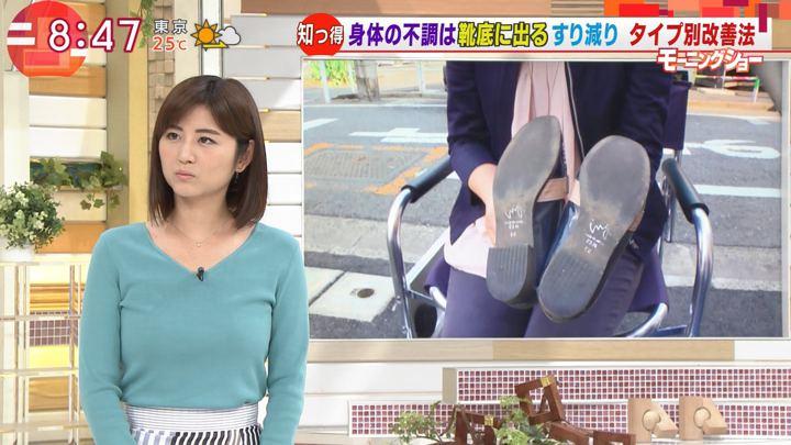 2018年04月04日宇賀なつみの画像18枚目