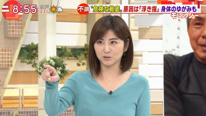 2018年04月04日宇賀なつみの画像23枚目