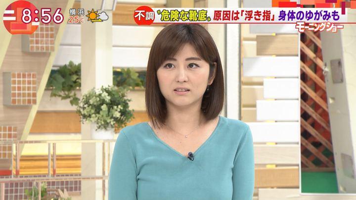 2018年04月04日宇賀なつみの画像24枚目