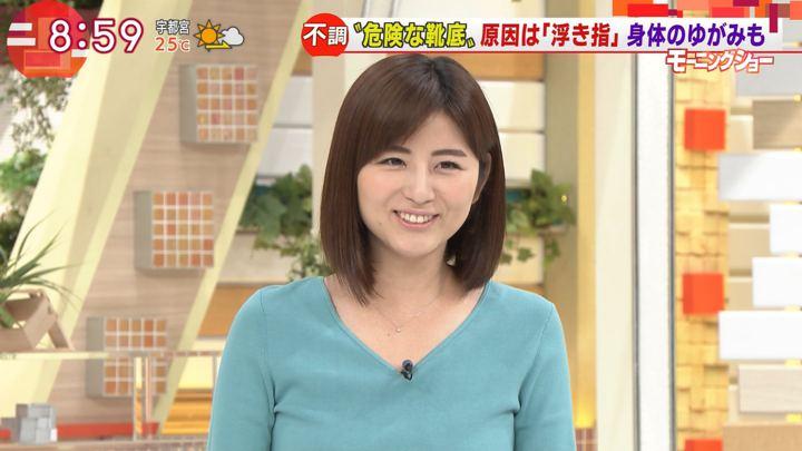 2018年04月04日宇賀なつみの画像25枚目