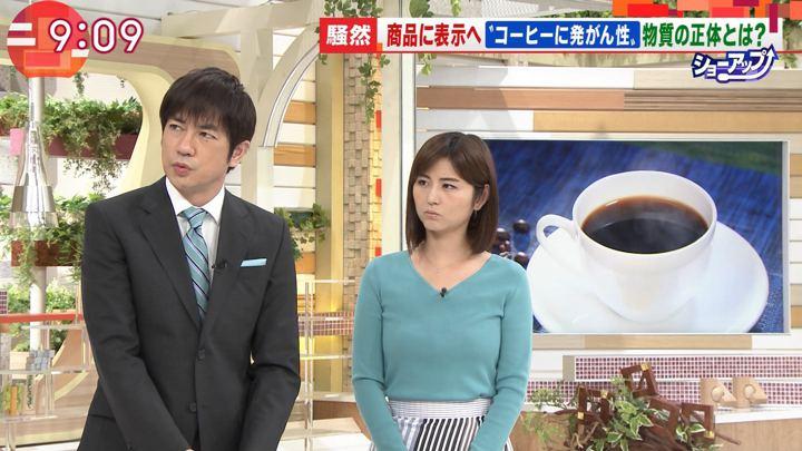 2018年04月04日宇賀なつみの画像28枚目