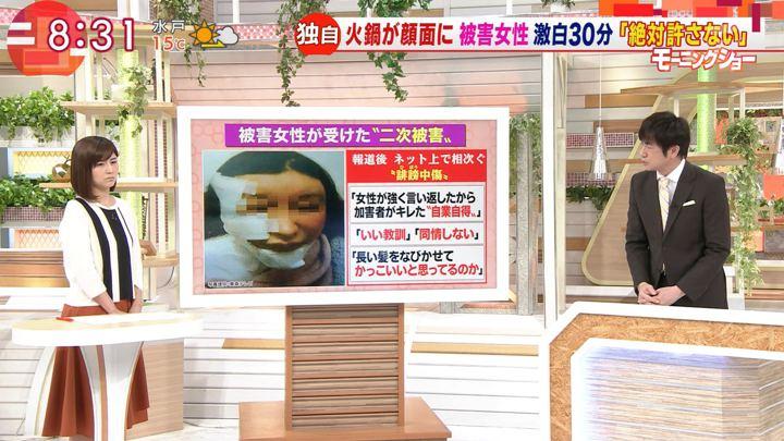 2018年04月05日宇賀なつみの画像04枚目