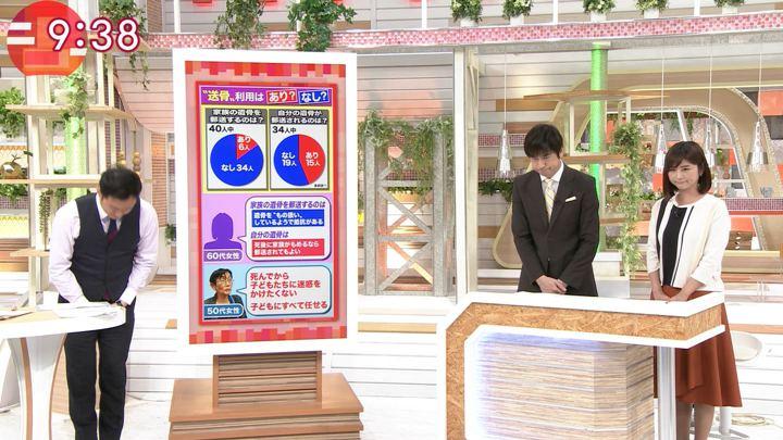 2018年04月05日宇賀なつみの画像17枚目