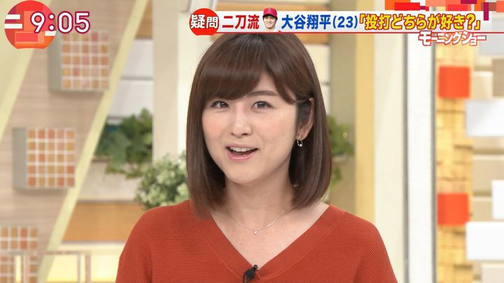 2018年04月06日宇賀なつみの画像16枚目