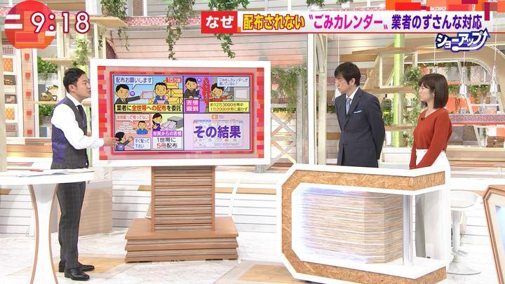 2018年04月06日宇賀なつみの画像19枚目