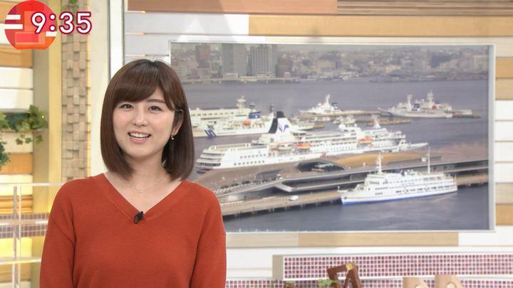 2018年04月06日宇賀なつみの画像25枚目
