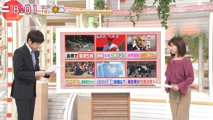 2018年04月09日宇賀なつみの画像06枚目