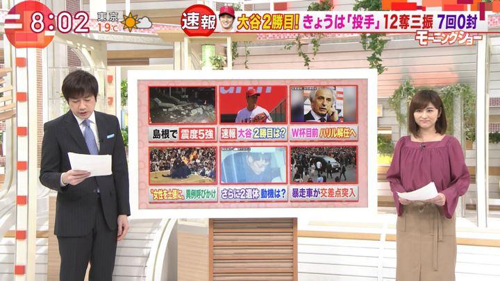 2018年04月09日宇賀なつみの画像07枚目