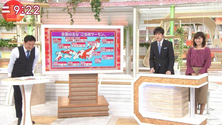 2018年04月09日宇賀なつみの画像19枚目