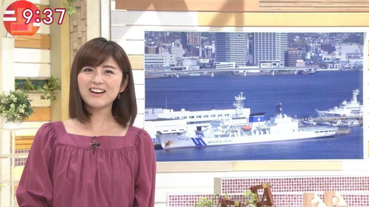 2018年04月09日宇賀なつみの画像22枚目
