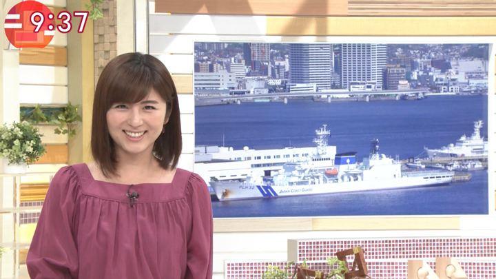 2018年04月09日宇賀なつみの画像23枚目