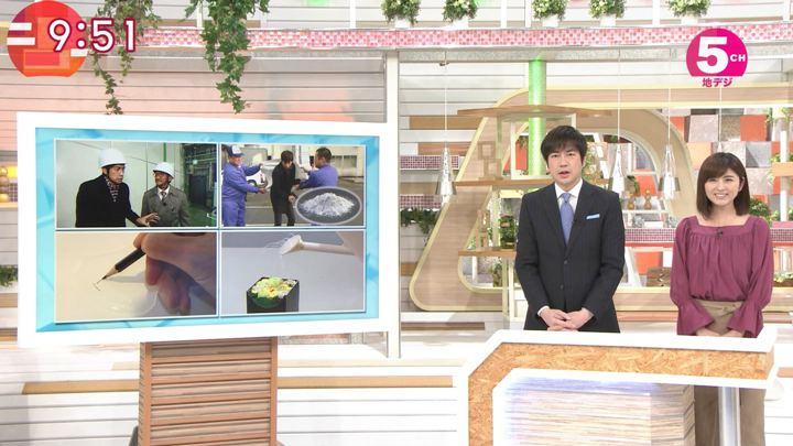 2018年04月09日宇賀なつみの画像29枚目