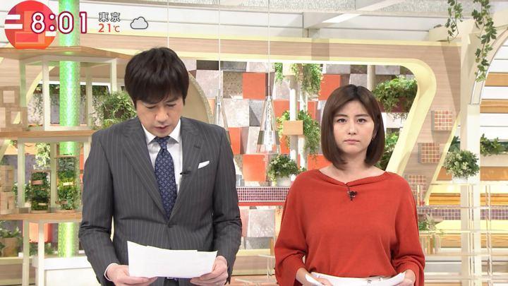 2018年04月11日宇賀なつみの画像02枚目