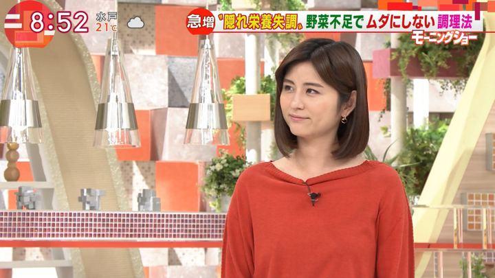2018年04月11日宇賀なつみの画像10枚目