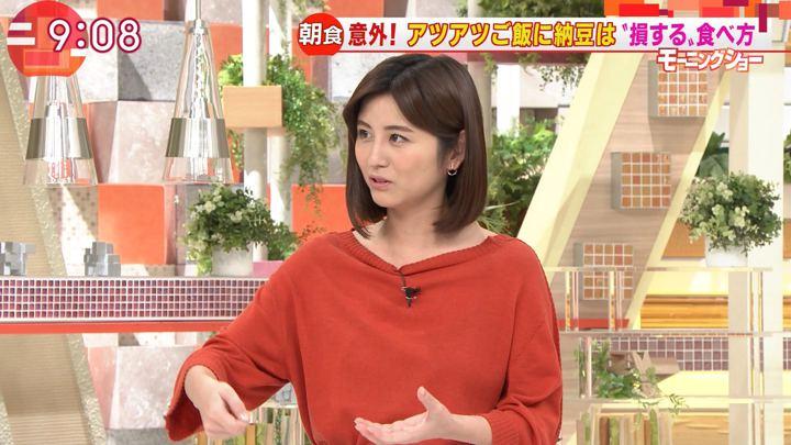 2018年04月11日宇賀なつみの画像20枚目