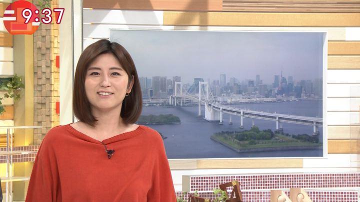 2018年04月11日宇賀なつみの画像31枚目