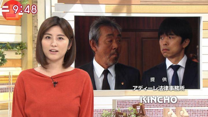 2018年04月11日宇賀なつみの画像35枚目