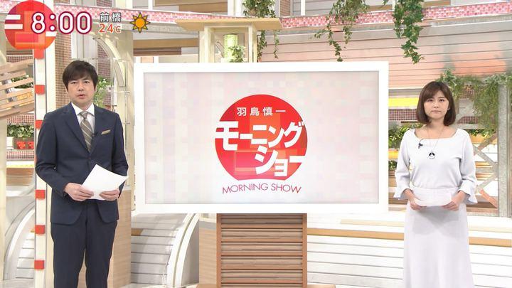 2018年04月12日宇賀なつみの画像02枚目