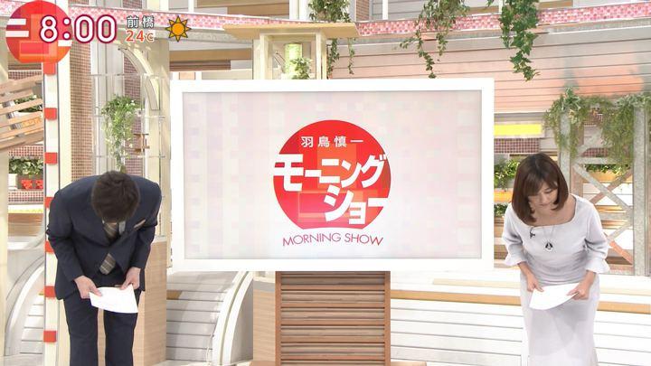 2018年04月12日宇賀なつみの画像03枚目