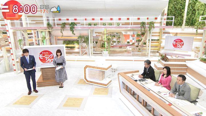 2018年04月17日宇賀なつみの画像02枚目