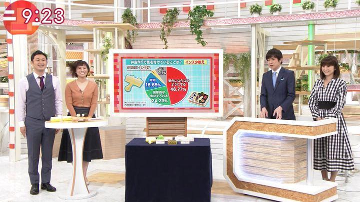 2018年04月17日宇賀なつみの画像14枚目