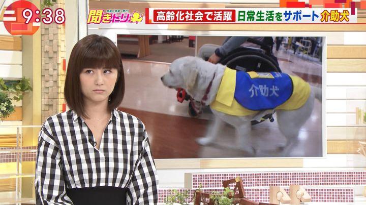 2018年04月17日宇賀なつみの画像15枚目