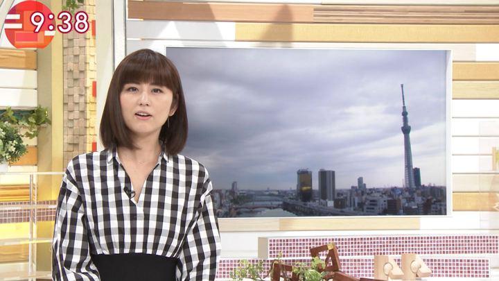 2018年04月17日宇賀なつみの画像17枚目